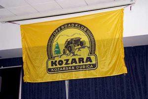 Kozara 2019 - proglašenje